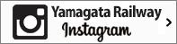 Yamagata Railway Instagram