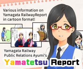 Yamatetsu report