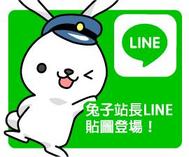 LINE stamp Mochii