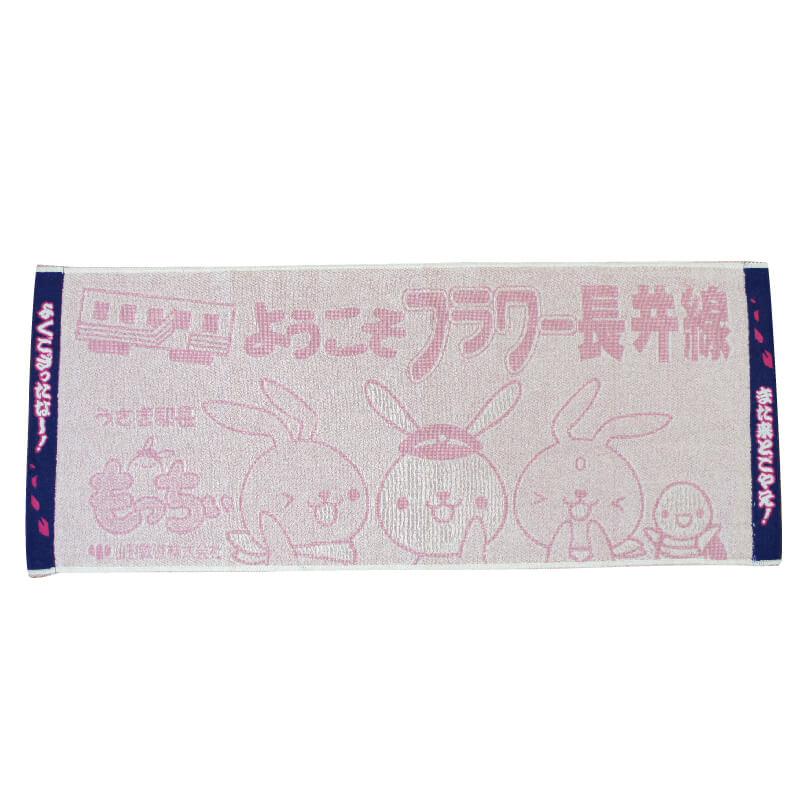 もっちぃタオル(ピンク)イメージ