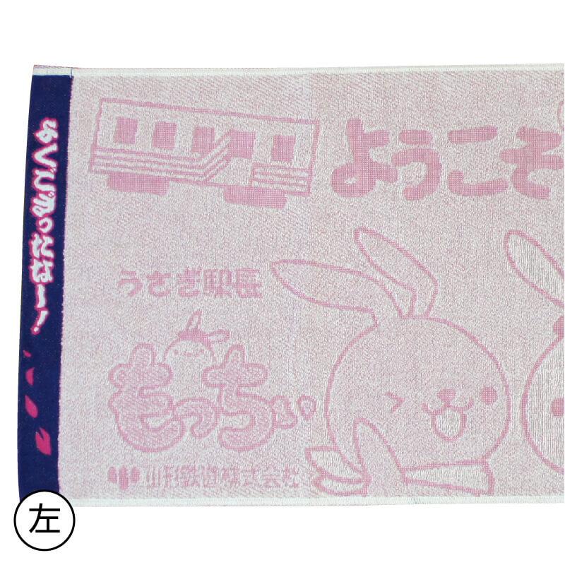もっちぃタオル(ピンク)イメージ2
