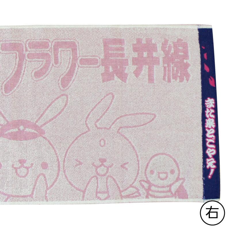 もっちぃタオル(ピンク)イメージ3