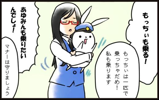 長井まちあるきナビ4