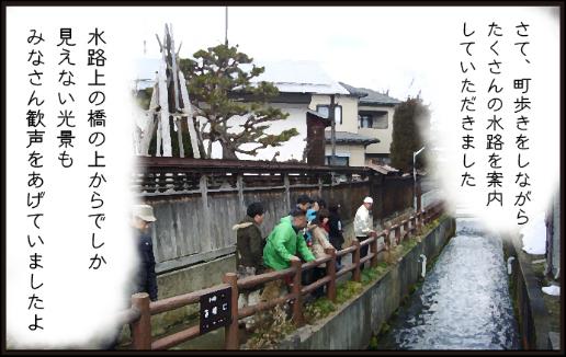 長井の魅力3