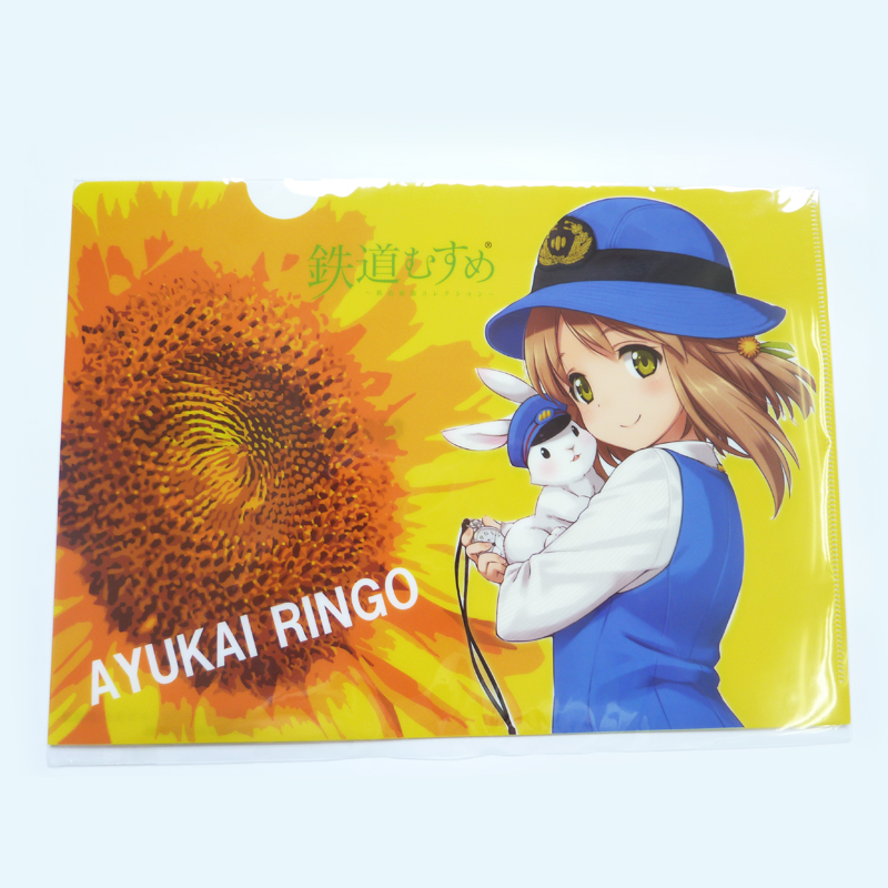 Ayukai Ringo清除文件(向日葵)イメージ