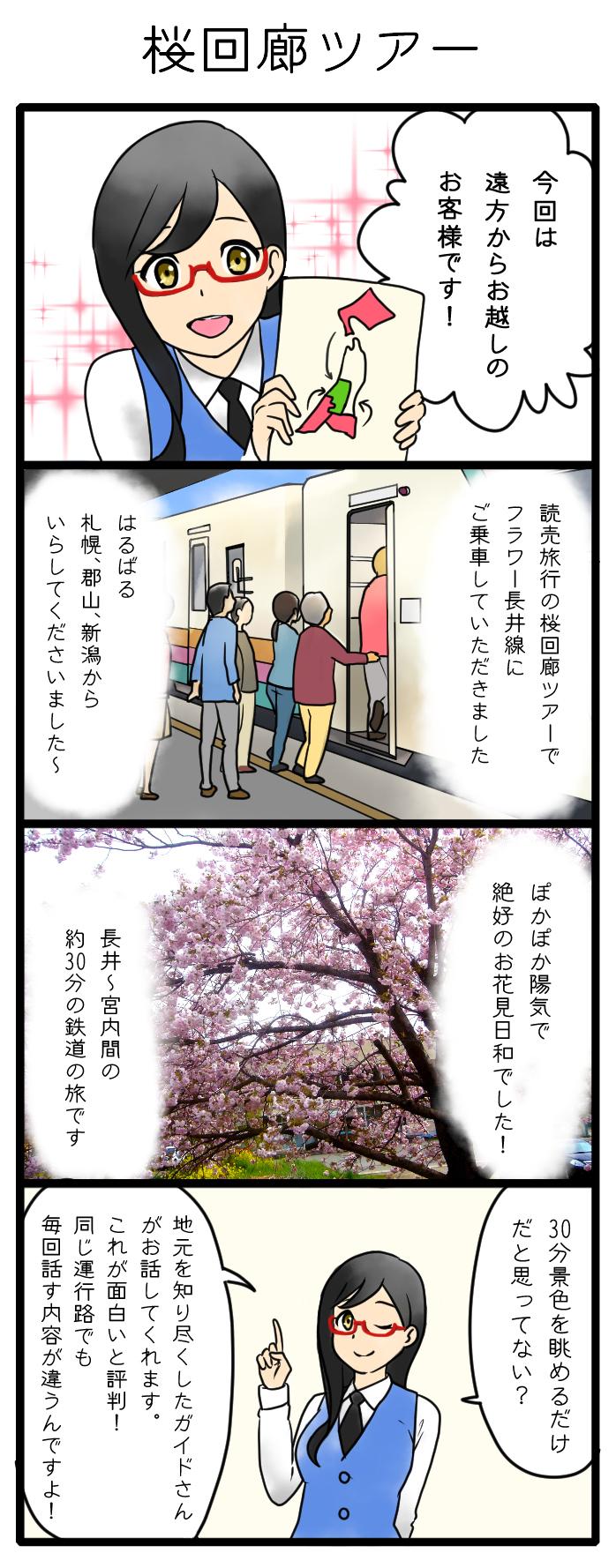 読売1_0713
