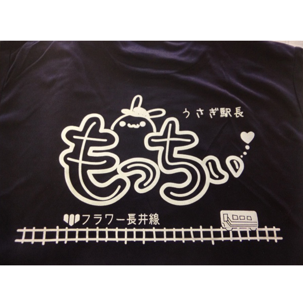 Mochii Illustration T-shirtイメージ2