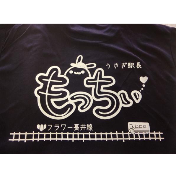 もっちぃイラストTシャツイメージ2