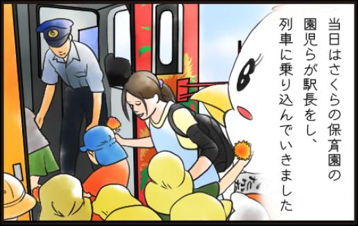 日本の紅(あか)をつくる町4