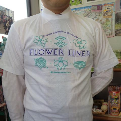 開業記念!フラワー長井線Tシャツイメージ2