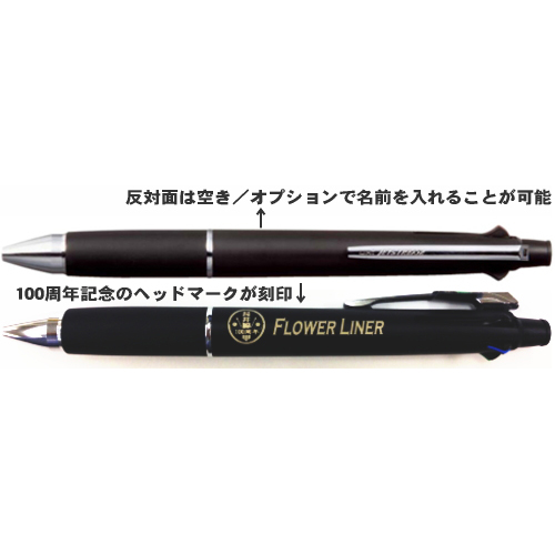 100th anniversary ballpoint pen (with laser engraving)イメージ2