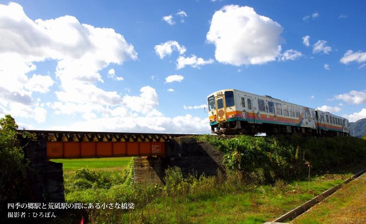 四季の郷駅と荒砥駅の間にある小さな橋梁
