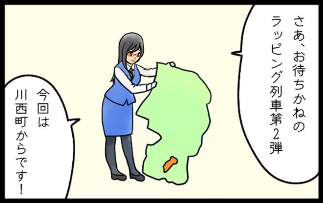 Yamatetsu Report vol.4イメージ