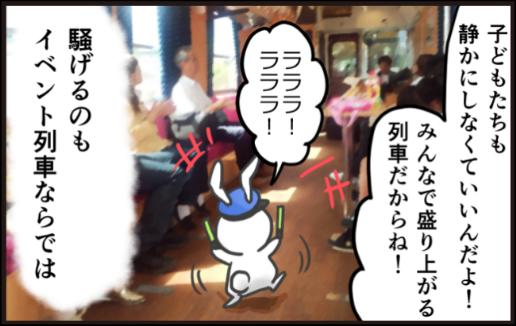 Flower concert4
