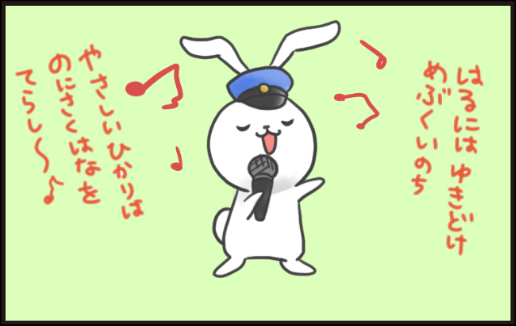 Mochii is a good singer?