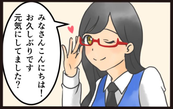 Yamatetsu Report vol.8イメージ