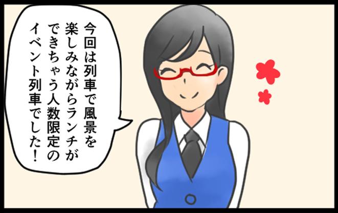 Yamatetsu報告 vol.9イメージ