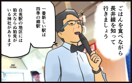Flower concert2