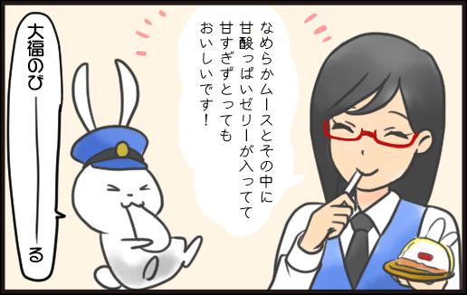Mochii is a good singer?