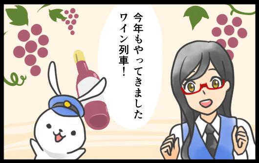 Yamatetsu報告 vol.11イメージ