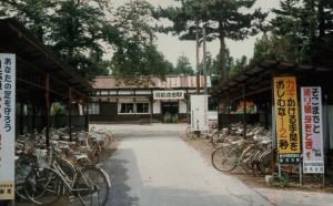 クローズアップ羽前成田駅