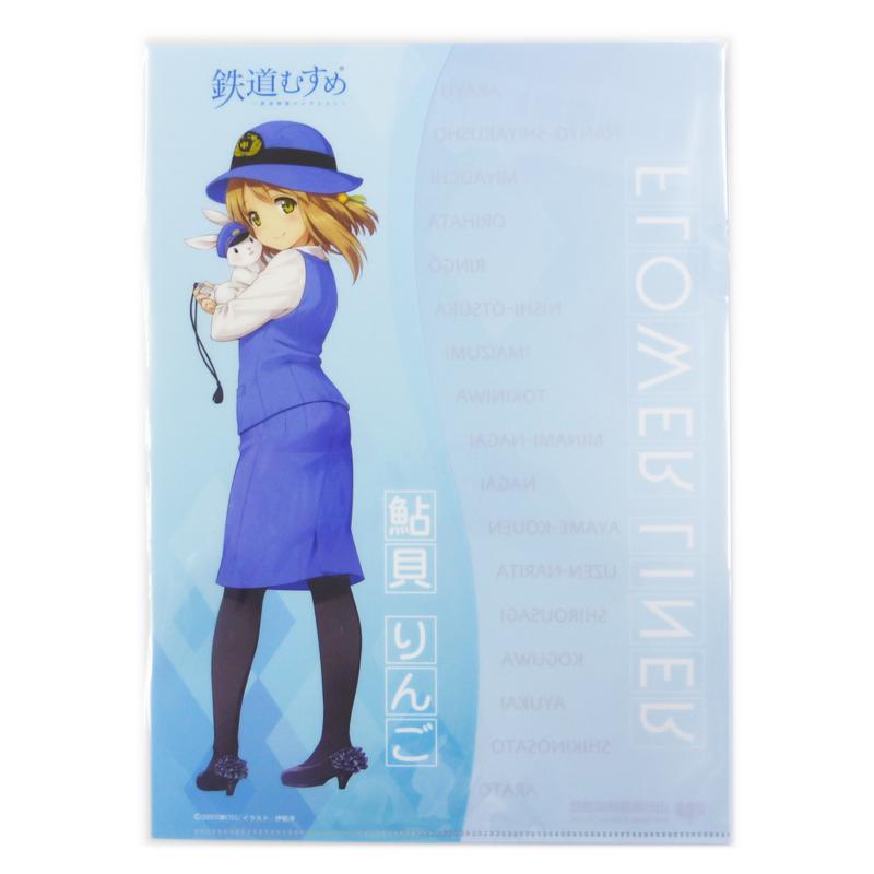 【鉄道むすめ】鮎貝りんごクリアファイル「青」A4ファイルイメージ