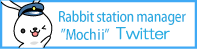 Mochii Twitter
