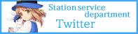 Station service departmentTwitter