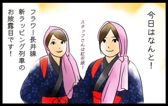 Yamatetsu報告 vol.3イメージ