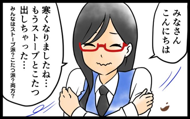 Yamatetsu報告 vol.7イメージ