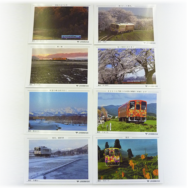 Post card set – wrapping train verイメージ