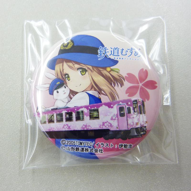 【鉄道むすめ】鮎貝りんご缶バッチイメージ