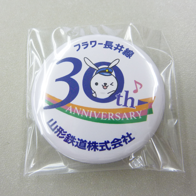 【Mochii】 Flower Nagai Line 30th anniversary can batchイメージ