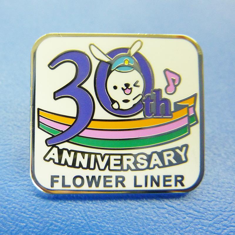 【もっちぃ】フラワー長井線30周年ピンバッチイメージ