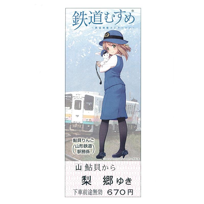 """Ayukai Ringo """"Ticket Pattern"""" Face Towelイメージ"""