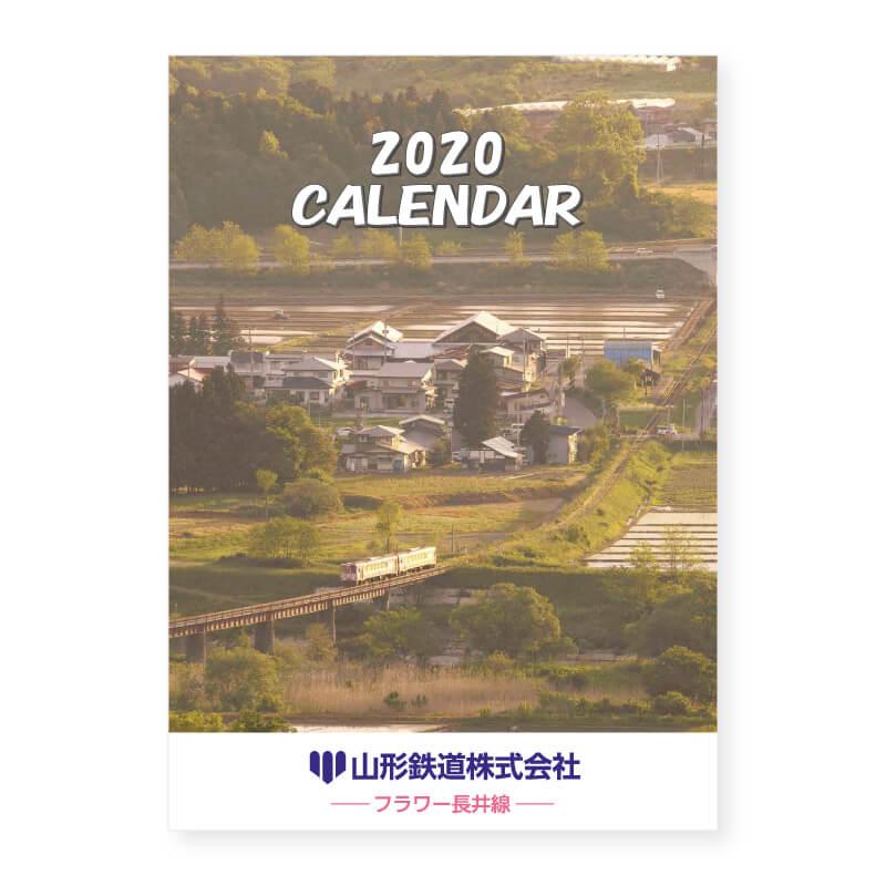 2020 Yamagata Railway Calendarイメージ