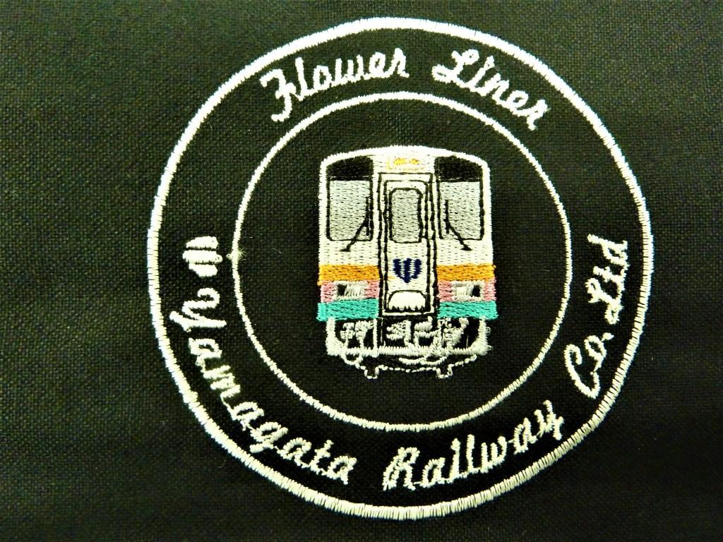 山形鉄道オリジナル刺繍トートバックイメージ3