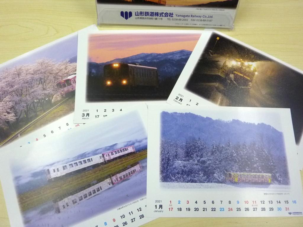 2021年 山形鉄道卓上カレンダーイメージ3