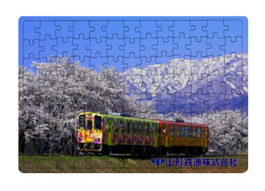 フラワー長井線ジグソーパズル「残雪と桜」  104ピースイメージ