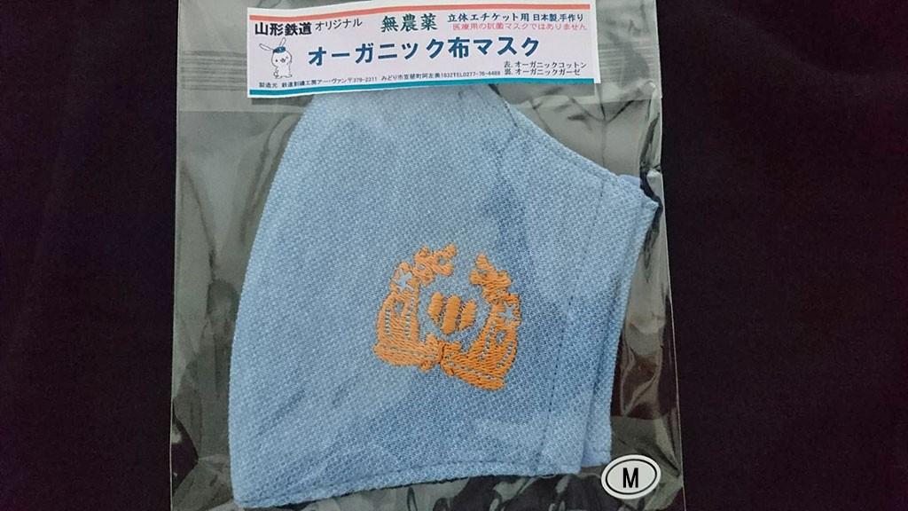 山形鉄道オリジナルマスク 帽章 Mサイズイメージ