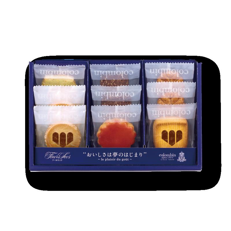 山形鉄道オリジナルクッキー9枚入(紙箱)イメージ2